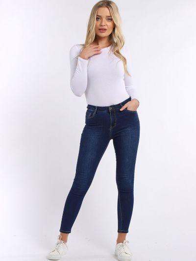 Ladies High Waist Skinny Cotton Denim